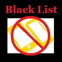 絶対避けたいブラックリスト(総合判断)入り ご利用は計画的に