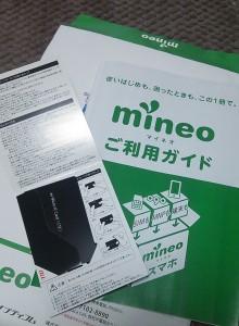 minepack2