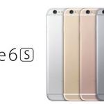 ドコモiPhone6s 64GBオンライン在庫再入荷 iPhone5s下取りでほぼ実質0円 MNPなら0円以下に