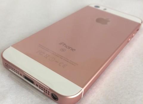Apple iPhoneSE(SIMフリー,ローズゴールド)撮って出し開封の儀 with iPhone5s