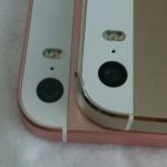 12メガピクセルは伊達じゃない!iPhoneSEのカメラは5sよりも格段に綺麗