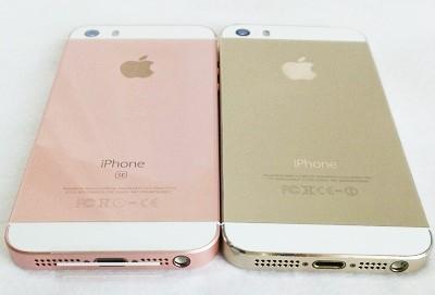 auのイチキュッパiPhoneSEは本当に安いのか?iPhone6sの購入・維持費との比較