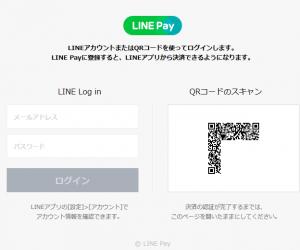 line12-2