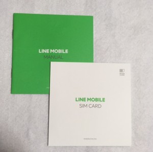 linemo2