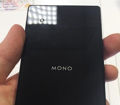 docomoオリジナルの格安スマホ MONO MO-01J購入に利用できる割引・キャンペーンまとめ