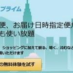 Huawei P9 liteが投げ売り突入!Amazonプライム会員限定で1万円台に割引