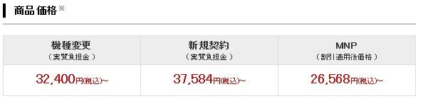 so01j-price-1220