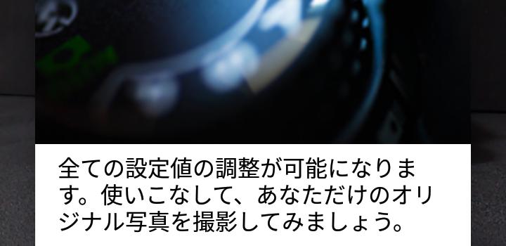 AQUOS L(SHV37)のカメラ性能 雪景色の京都を撮影して機能をチェック