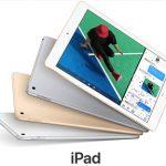 2017年新型iPadは発売日から実質0円~ ドコモ・ソフトバンク・auでさらに安く買うための割引情報