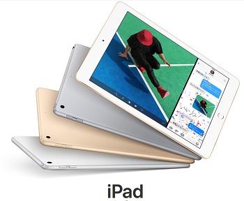 2017-2018年新型iPadは発売日から実質0円~ ドコモ・ソフトバンク・auでさらに安く買うための割引情報