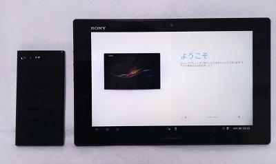 [レビュー]docomo機種変一括1千円タブレット Xperia Tablet Z SO-03Eは2017年でも使えるのか?