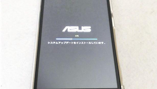 [レビュー]国内版ZenFone3(ZE520KL)をAndroid7.0にアップデート 変更点・修正点まとめ