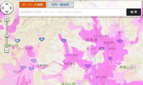 auのiPhone8,iPhone8Plus, Xが日本で3G利用不可である事が判明 3G(CDMA2000)だけがつながる場所を調べる方法