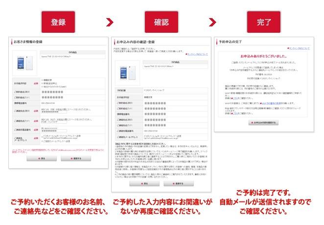 ドコモユーザーへ届く機種変更クーポンはiPhone8にも使える ...