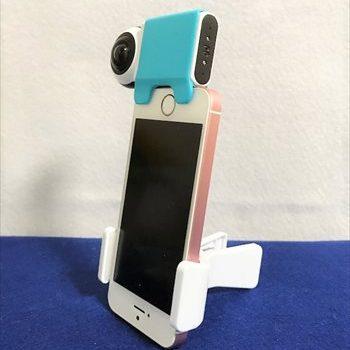 [レビュー]iPhoneでVR動画/360度全方位写真が簡単に撮れる Giroptic iOの使い方