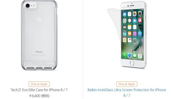 Apple iPhone8にはiPhone7用アクセサリー・ケース・フィルムは使える? iPhone8 Plus/7Plusの互換性が判明