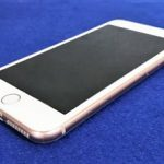 [ドコモ編] 3キャリアiPhone8をMNPで買うと安いのはどこか?一番安い乗り換えキャンペーンを比較検証