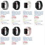 Apple Watch Series 3 LTE対応モデルの在庫がようやく増える 待たずにすぐ買えるショップ情報