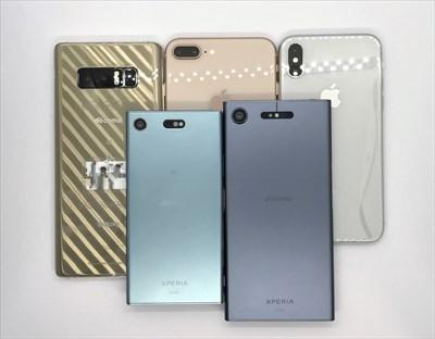 価格で選ぶドコモのiPhone 2018年学割利用時のiPhone X/8/8Plus/7 割引 ...