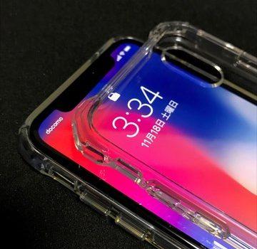 総額1500円 iPhone Xを程よく保護!全画面ガラスフィルムと干渉しない保護ケースの組み合わせ