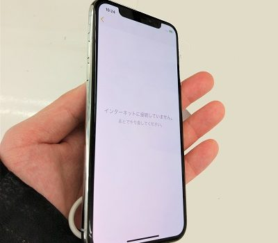 iPhone Xも月額410円(通話も可能)から運用出来る 脱キャリアの格安SIMサービス利用節約術