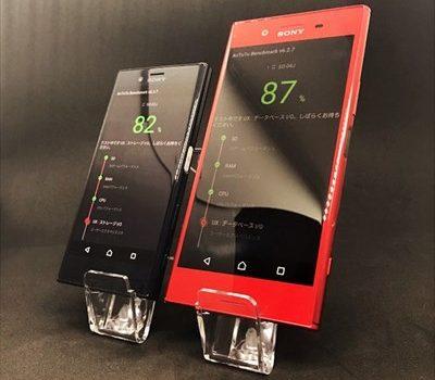Xperia XZ Premium SO-04Jは発熱するか 連続操作で表面温度とパフォーマンスの変化を調べてみる