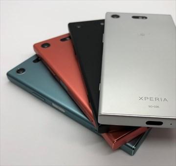 実働140時間 ドコモXperia XZ1 Compact SO-02Kの電池の持ちを実機でチェック