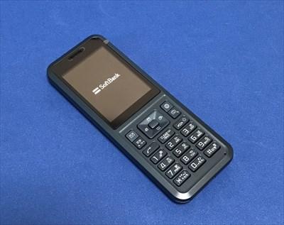[レビュー]電話を受けるだけなら年間3千円でOK 超シンプルプリペイド携帯 Simplyで出来る事・買い方解説
