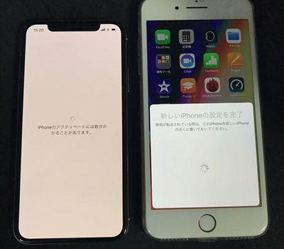 iPhoneおトク割で機種変も1万円引き ホームボタンありの大画面iPhone8 Plusも対象