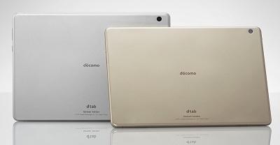 ドコモの格安タブレットシリーズ dtab d-01K 防水+テレビ対応で機種変価格実質5184円で発売
