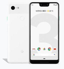 2018年冬モデルハイエンドスマホ Googel Pixel3,XperiaXZ3,Galaxy Note9,AQUOS zeroのスペック比較・価格