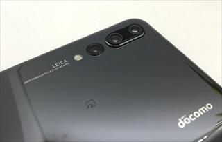 ドコモスマホ値引き 最強カメラスマホP20 Pro HW-01Kが機種変も1万円に 1年で4万円値下げ