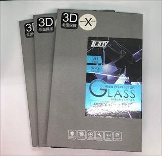 100円均一より安く買えるiPhone X用ガラスフィルムレビュー TCJOY 全面密着タイプの品質評価