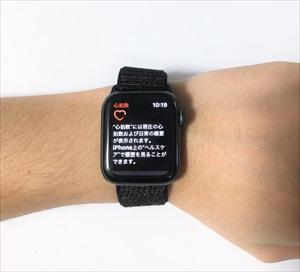 [フリー在庫あり]Apple Watch Series4在庫情報・入荷情報(2018年モデル) すぐに買えるお店はあるか?
