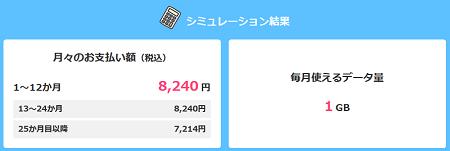 [機種変更料金見直し]ドコモの安いiPhoneSE2 値引き-割引クーポン-料金割引方法まとめ