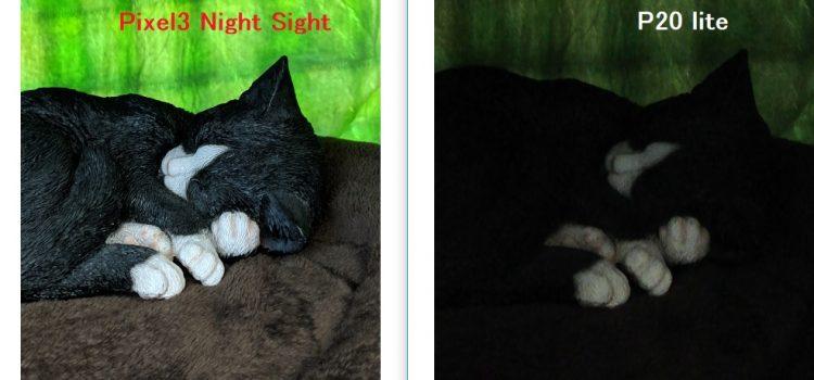 こたつの中の猫をスマホで綺麗に撮る方法 格安スマホからiPhone7,カメラ最高評価スマホまで画質比較