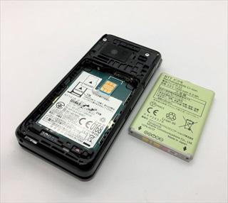 ドコモFOMAガラケー シャープ製の携帯はいつまで使える?iモード/修理/サポート終了予定日