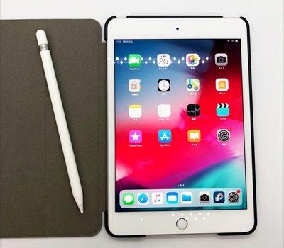 [ドコモスマホ値下げ] 4月13日よりiPadやiPhone11値引き・還元変更 タブレット機種変更最大2.2万円引き