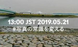 """5月21日ファーウェイが日本向けに""""50倍ズーム""""製品発表 Google関連の渦中で発売・記念クーポンも"""