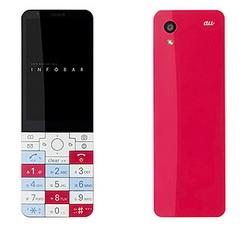 3G停波後も使えるauストレートガラケー値下げ INFOBAR xvが機種変更3万円に