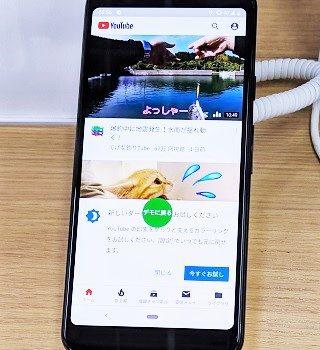 [5万円以下]ドコモPixel3a 2019年6月7日発売 新料金プランで安く買う・docomo withのまま買う方法