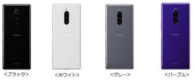 [新料金プランOK]au Xperia1 SOV40発売日を6月14日に 事前予約で5000円キャッシュバックキャンペーンあり