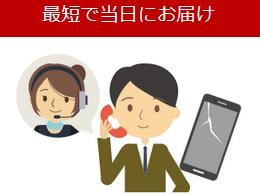楽天モバイルがスマホ交換保証サービスリニューアル ただし自社回線(MNO)変更には注意