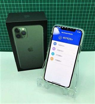[実機レビュー]iPhone11ProのAntutuベンチマークスコア A13チップが驚異の数字を叩き出す