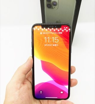 [iOS13] iPhone11を電池長持ちにする方法 省エネ設定のための個別設定変更手順-バッテリーが良く持つiPhoneに