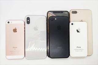 [2019年9月最新値下げ反映済み]本当にiPhone11は安い?ドコモで買える全iPhoneの価格とスペック比較リスト