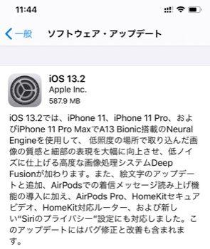 [比較レビュー]iPhone11カメラがiOS13.2アップデートで凄いことに「Deep Fusion」で暗闇写真で劇的画質向上