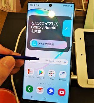 [SC-01M実機]2019年Galaxy Note10+ 6.8インチとは思えない使いやすさレビュー 進化したベゼルレスデザイン・スペック比較