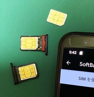 Pixel4でIIJ eSIM契約パケット料金超簡単節約-ワイモバイル・UQモバイルとDual SIM利用時の挙動/アンテナピクト状態