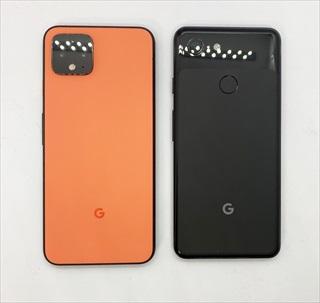 [2充電目]電池が持たないGoogle Pixel4の電池消耗日記-早くも電池暴走の兆し